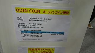 DSC_0561_1.JPG