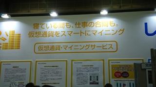 DSC_0565_1.JPG
